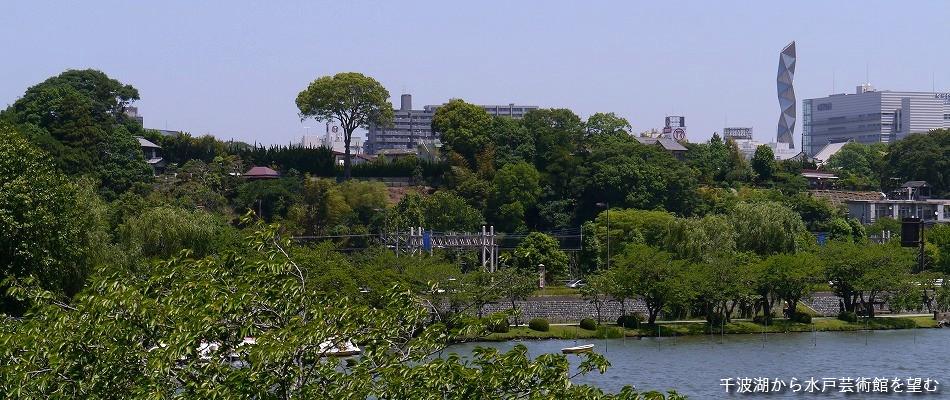 千波湖の画像1