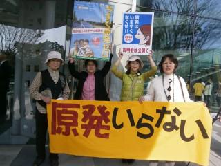 原電の説明会場前で抗議行動(4月17日、市町村会館)